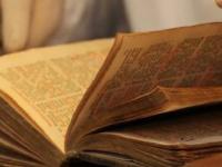 Curso de iniciação às técnicas de restauro do livro | inscrições já estão abertas